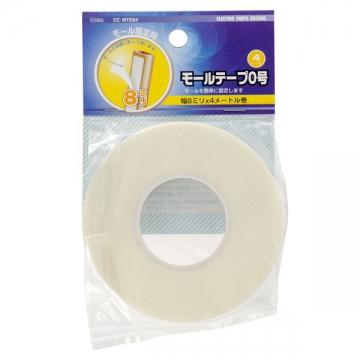 モールテープ 0号 4m [品番]09-2046