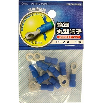 絶縁丸型端子 R2-4 10個入 [品番]09-2375