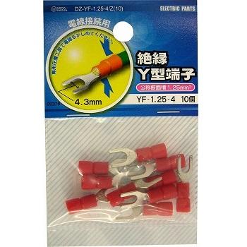 絶縁Y型端子 YF-1.25-4 10個入 [品番]09-2378