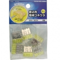 差込型電線コネクタ QL-4 6個入 [品番]09-2393
