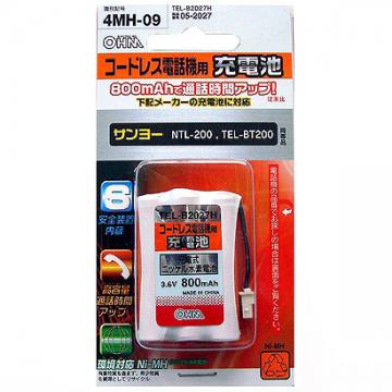 コードレス電話機用充電池 サンヨー [品番]05-2027