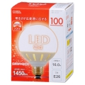 LED電球 ボール形 100形相当 E26 電球色 [品番]06-1615