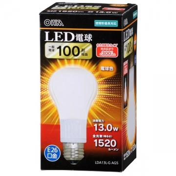 LED電球 100W相当 E26 電球色 全方向 密閉器具対応 [品番]06-3085