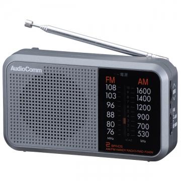 AudioComm AM/FM ハンディラジオ [品番]07-7943