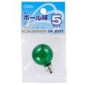 ミニボール球 G30 E12/5W グリーン [品番]04-6057