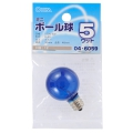 ミニボール球 G30 E12/5W ブルー [品番]04-6059