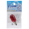 生地色 ナツメ球 E12/5W レッド [品番]04-6433