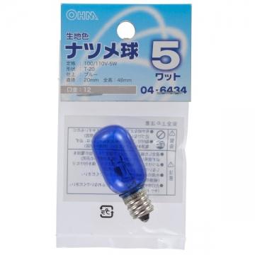 生地色 ナツメ球 E12/5W ブルー [品番]04-6434