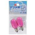 ナツメ球 E12/5W ピンク 2個パック [品番]04-6438