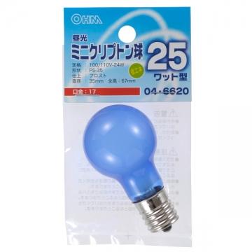 昼光ミニクリプトン球 25形相当 PS-35 E17 フロスト [品番]04-6620