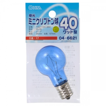 昼光ミニクリプトン球 40形相当 PS-35 E17 クリア [品番]04-6621