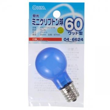 昼光ミニクリプトン球 60形相当 PS-35 E17 フロスト [品番]04-6624