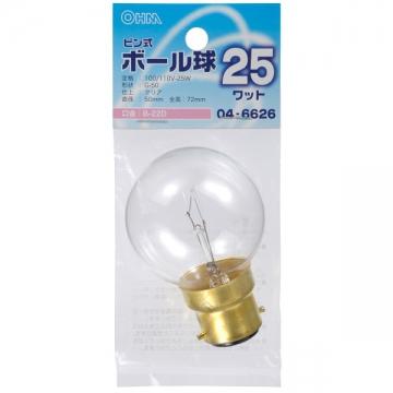 ピン式ボール球 B-22D/25W クリア [品番]04-6626
