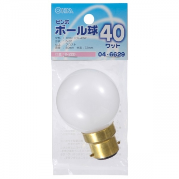 ピン式ボール球 B-22D/40W フロスト [品番]04-6629