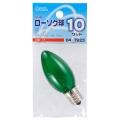 点滅ローソク球 E17/10W グリーン [品番]04-7923