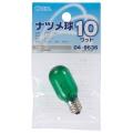 ナツメ球 E12/10W グリーン [品番]04-9636