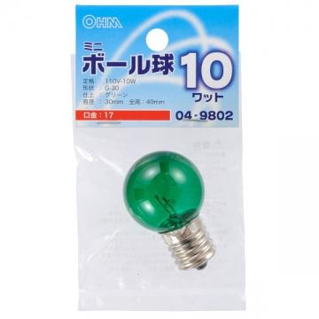 ミニボール球 G30型 E17/10W グリーン [品番]04-9802