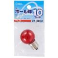 ミニボール球 G30 E17/10W レッド [品番]04-9803