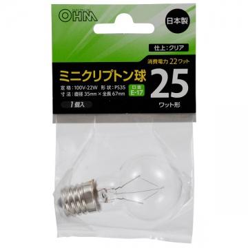 ミニクリプトン球 25形相当 PS-35 E17 クリア [品番]06-2961