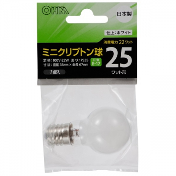 ミニクリプトン球 25形相当 PS-35 E17 ホワイト [品番]06-2962