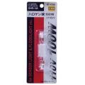センサーライト用 ハロゲン球 交換用 110V/100W [品番]07-4756
