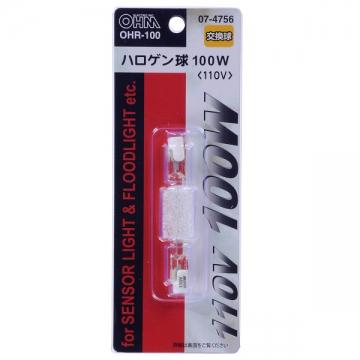 センサーライト用 ハロゲン球 110V 100W [品番]07-4756
