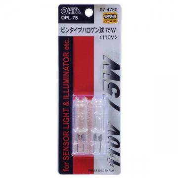 センサーライト用 ハロゲン球 110V 75W [品番]07-4760