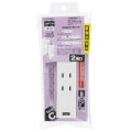 ジョイントタップ Type C USB充電ポート付き [品番]00-1103