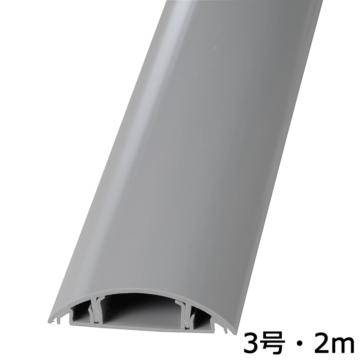 プロテクター 3号 グレー 2m×1本 [品番]00-4279