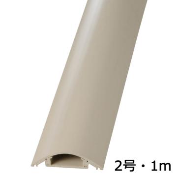 プロテクター 2号 ベージュ 1m×1本 [品番]00-9951