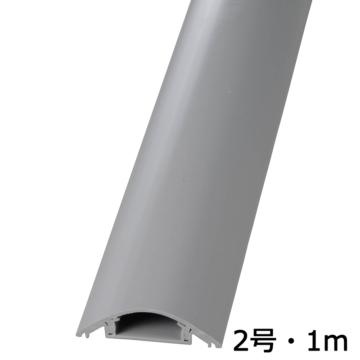 プロテクター 2号 グレー 1m×1本 [品番]00-9952