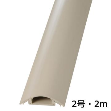 プロテクター 2号 ベージュ 2m×1本 [品番]00-9955