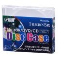 ブルーレイ対応 ディスクケース 1枚収納タイプ×5枚 クリア [品番]01-3295