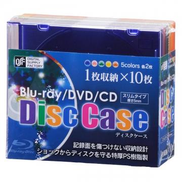 ブルーレイ/DVD/CDディスクケース 1枚収納×10パック 5mm 5色 [品番]01-3298
