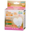 LED電球 ミニクリプトン形 25形相当 E17 電球色 広配光 2個入 [品番]06-2943