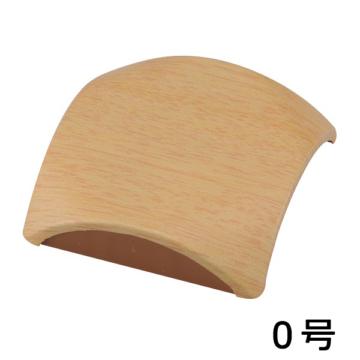 プロテクター用分岐ジョイント 0号 木目ライト [品番]09-2035