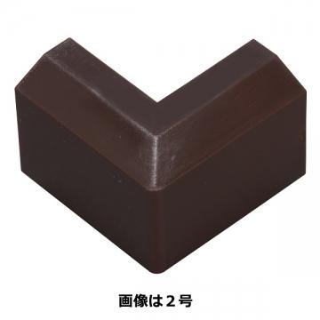 モール用パーツ 出隅 3号 チョコ [品番]09-2244