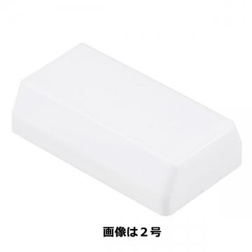 モール用パーツ エンド 0号 白 2個入 [品番]09-2261