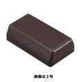 モール用パーツ エンド 0号 チョコ [品番]09-2273