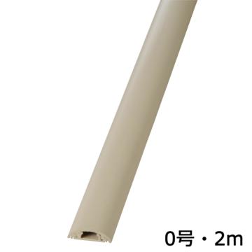 プロテクター 0号 ベージュ 2m×1本 [品番]00-9975