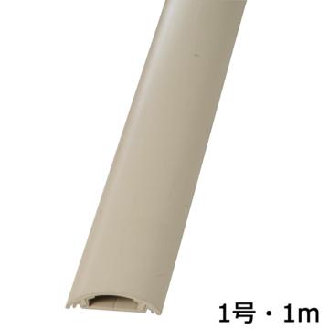 プロテクター 1号 ベージュ 1m×1本 [品番]00-9996
