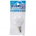 ミニボール球 G50 E14/25W ホワイト [品番]04-9807