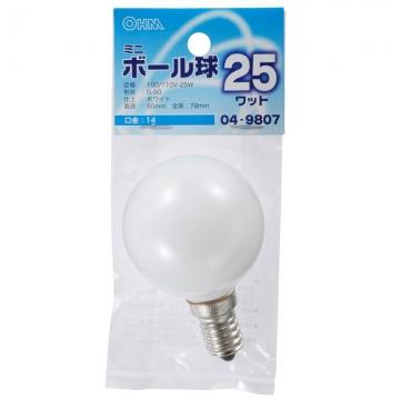 ミニボール球 G50型 E14/25W ホワイト [品番]04-9807