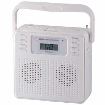 AudioComm ステレオCDラジオ ホワイト [品番]07-8330