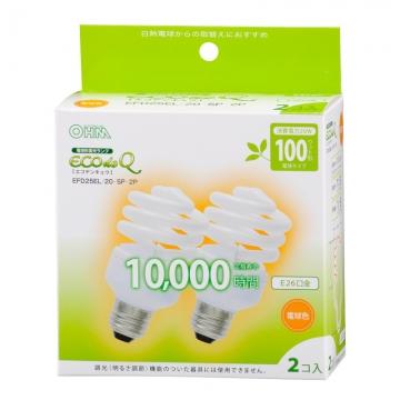 電球形蛍光灯 スパイラル形 E26 100形相当 電球色 エコデンキュウ 2個入 [品番]04-3192