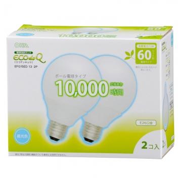 電球形蛍光灯 ボール形 E26 60形相当 昼光色 エコデンキュウ 2個入 [品番]04-3289
