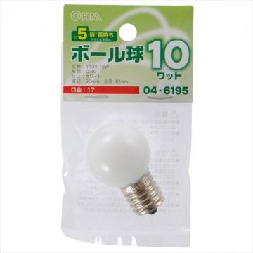 ボール球 G30 E17/10W ホワイト [品番]04-6195