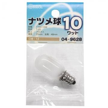 ナツメ球 E12/10W フロスト [品番]04-9628
