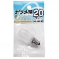 ナツメ球 E12/20W フロスト [品番]04-9630