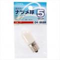 ナツメ球 E17/5W ホワイト [品番]04-9688